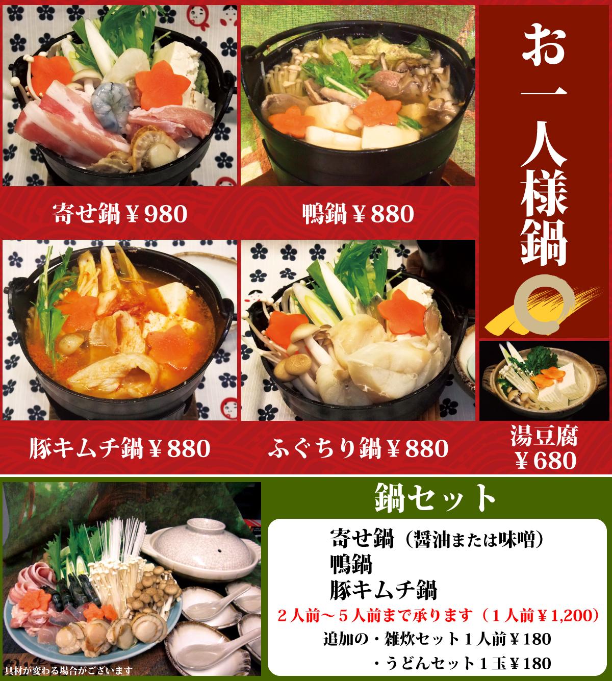 menu21_171030