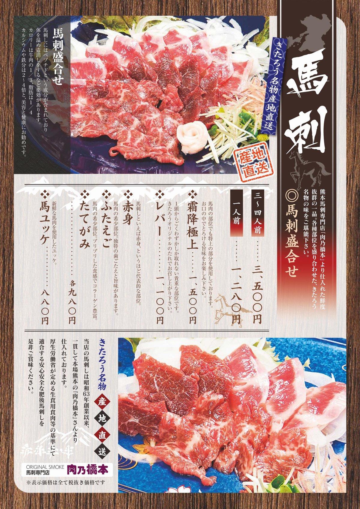 menu01_181017