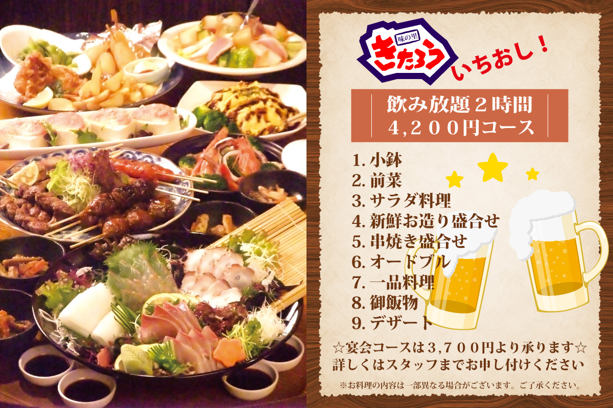 menu00_191001